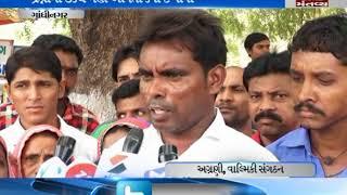 Valmiki Samaj Protest in Jivraj Maheta Bhavan Gandhinagar, Raise voice to get their rights       tag
