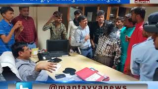 abvp activists threw inks throws on the professor in kutch university campus
