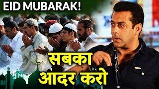 Respect Each Other | Salman Khan's REACTION On Religion | Eid Mubarak | Flashback