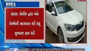 Attempt to abduct Sarpanch's son kidnapping