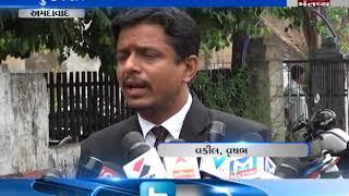 ahmedabad, satellite gangrape case vrushabh maru face to crime branch