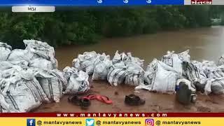 kheda, Shedhi canal breached