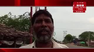[ Unnao News ] उन्नाव में पानी रिसाव से बड़ा हादसे की आशंका / THE NEWS INDIA