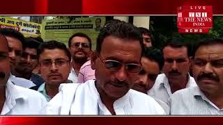 [ Hoshangabad ] राष्ट्रीय किसान मजदूर महासंघ ने किसानों की समस्याओं को लेकर एक ज्ञापन सौंपा
