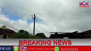 PEOPLE FACING PROBLEMS WITH HIGH TENSION POLES AT ZAHIRABAD | SANGAREDDY DIST