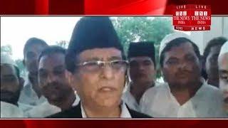 [ Rampur ] सपा के पूर्व मंत्री आजम खान ने रामपुर ईद गाह में ईद की नमाज़ अदा की / THE NEWS INDIA