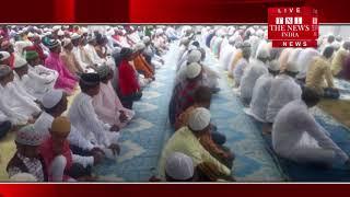 [ Sultanpur ] सुल्तानपुर में त्याग व बलिदान का पर्व ईद-उल-अजहा को खुशियों के साथ मनाया गया