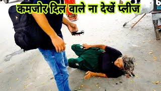 गरीबी क्या कुछ नही करवाती इंसान से !! Most Emotional Video