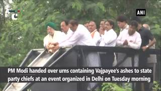 Ashes of late Atal Bihari Vajpayee immersed in Beas River