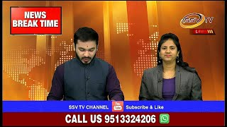 NEWS BREAK TIME SSV TV With Nitin Kattimani (2) 23/08/2018