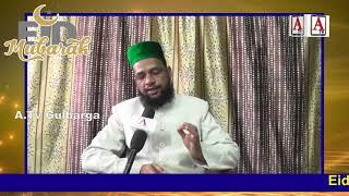 Eid Ul Azha By Moulana Hafiz Md Faqruddin Shaikh-E-Deccan Gulbarga A.Tv 21-8-2018