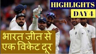 IND vs ENG: England में 32 साल बाद सबसे बड़ी जीत से सिर्फ 1 विकेट दूर Team India