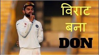 IND VS ENG।। 3rd TEST ।। INDIA ने ईद के दिन Nottingham TEST में दर्ज की विशाल जीत, virat बने डॉन।