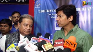 Rehmatein Concert Reharsal With Singer Shaan & Anup Jalota