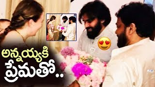 Pawan Kalyan and his family wishes #MegaStarChiranjeevi on his Birthday | Chiranjeevi 63rd Birthday