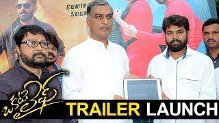 Okate Life Movie Trailer Launch by Minister Harish Rao   Jithan Ramesh, Shruti Yugal
