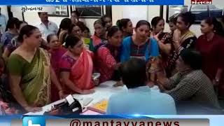 women protested against municipality Surendranagar