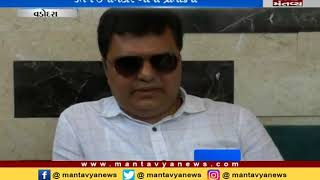 response regarding being minister by Ketan inamdar Vadodara