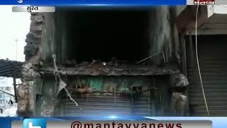 building collapsed in Surat