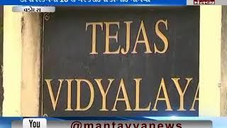 tp scheme scam in Vadodara