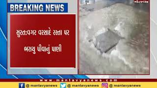 waste of drinking water in Surat