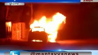 car ignite issue by unknown in Surendranagar