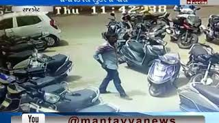 scooter theft issue in Rajkot