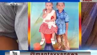 child died by drinking polluted water in Vadodara