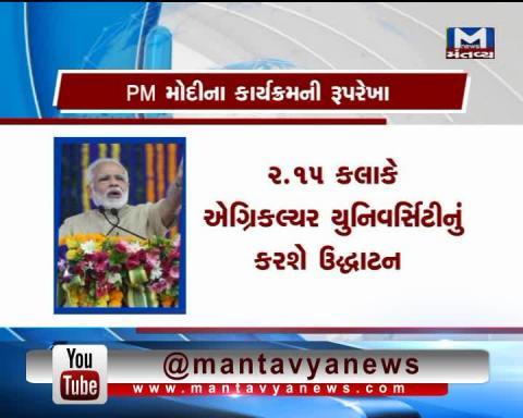 Prime Minister Narendra Modi's Schedule to Gujarat