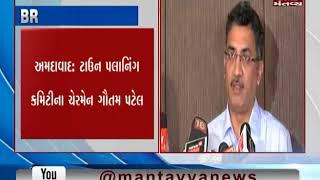 AMC committiee members ellected Ahmedabad