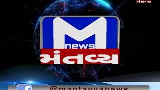 raid by police in Rajkot