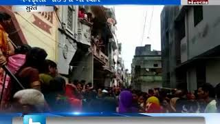 husband and wife committed suicide in Surat