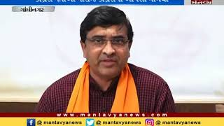 Bharat Pandya statement against congress Gandhinagar