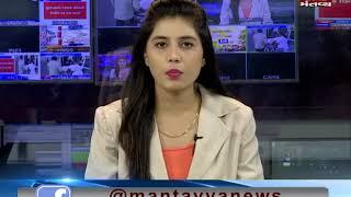 girl tried suicide in Deesa Banaskantha