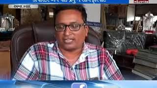 FIR against Corporator in Ahmedabad