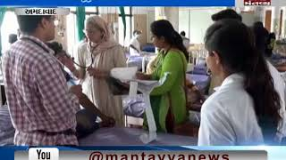 latthakand's two patients are discharged from hospital Ahmedabad
