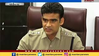 reconciliation between police and 3 young leaders ,alpesh,hardik and jignesh Gandhinagar