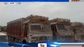 lignite truck miss management in Kutch