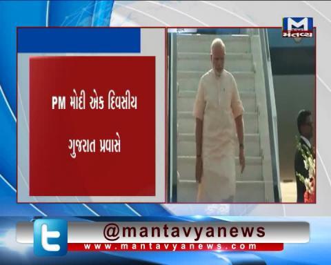 Prime Minister Narendra Modi's one day visit to Gujarat