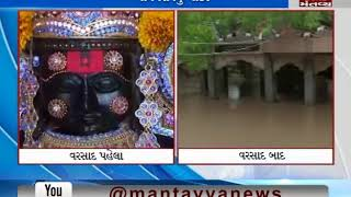 temple of madhavray in water because of rain