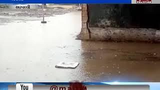 rain in Arvalli