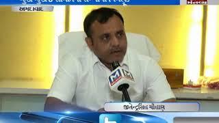 jilla panchayat samiti eight members elected Ahmedabad