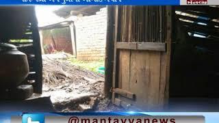 building collapsed in Mangrod Surat