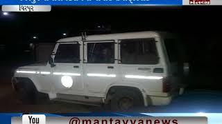 police caught rapist Virpur