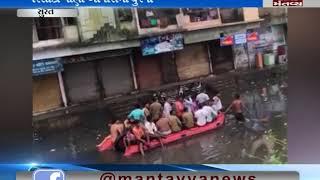 people's rescue Surat