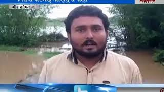 farmers are in trouble in because of heavy rain Gir Somnath