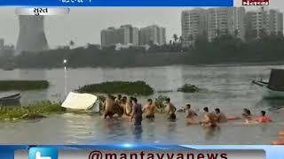 deadbody of child got from tapi river Surat