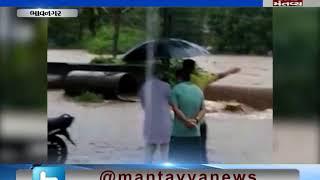 floods in Bhavnagar
