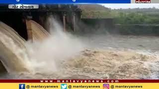 hiran river overflow in Gir somnath