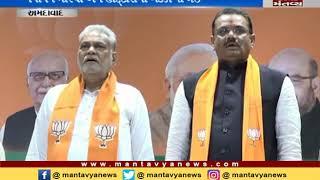 Bjp meetings at kamlam Gandhinagar